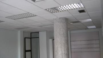 Business premise in Nervión - Gilmar