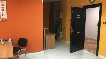 Office in La Palmera - Gilmar