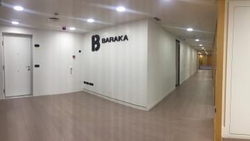 Oficina en Salamanca - Gilmar